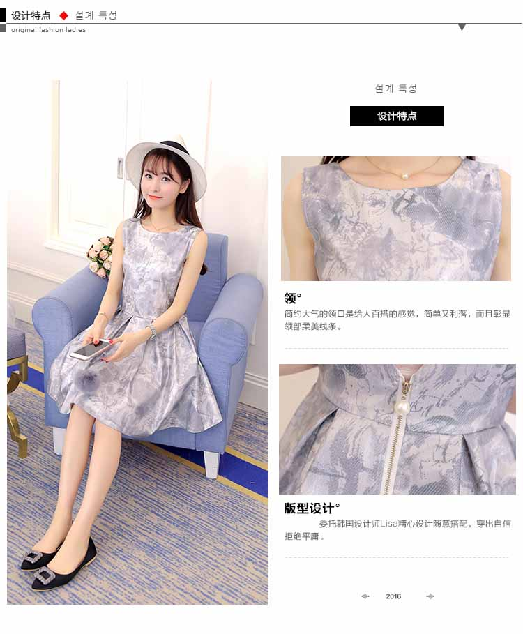 dress-korea-cantik-import-2016-import