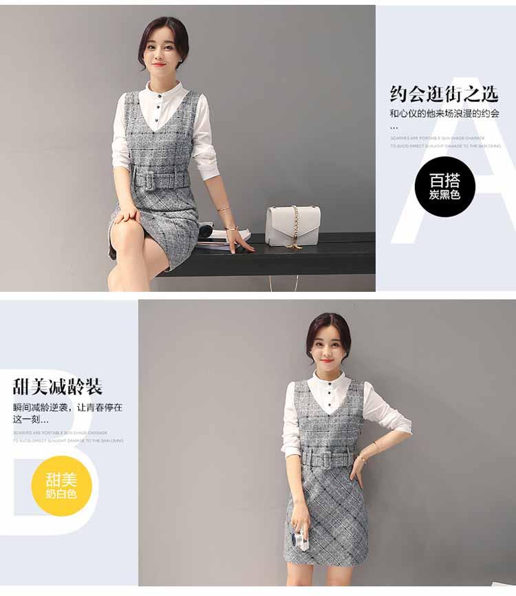 dress-putih-abu-korea-lengan-panjang-modis