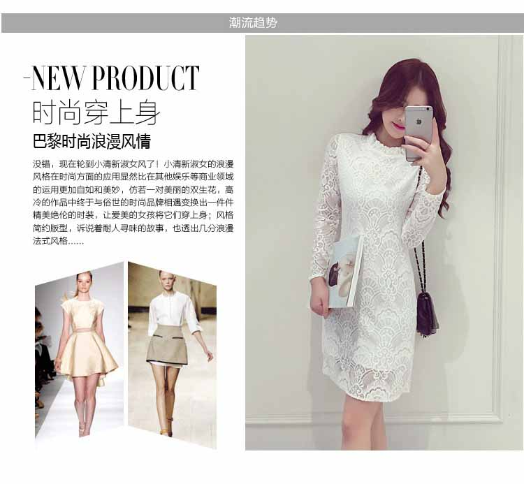 DRESS BROKAT PUTIH ELEGANT 2018 KOREA