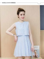 DRESS STRIPED MODEL MODIS TERBARU 2017