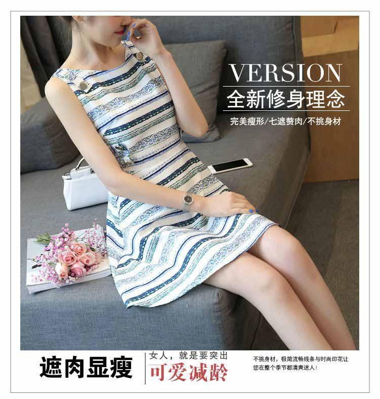 JUAL DRESS WANITA MODEL LENGAN BUNTUNG 2017